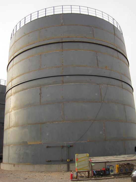 新疆塔河重质原油改造工程