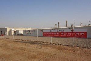 广西11选5遗漏数据70万吨/年PTA装置改造工程
