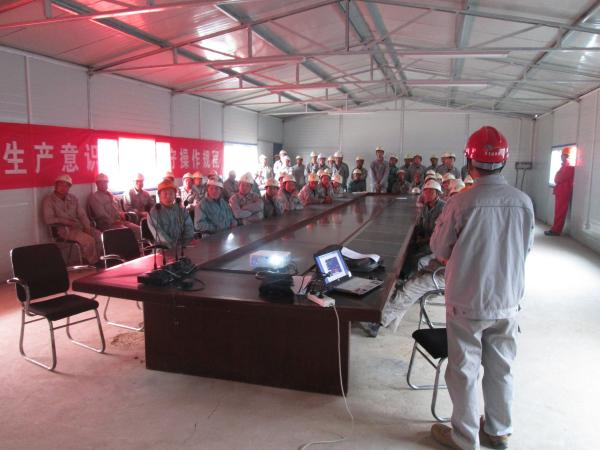 烟台项目部组织施工人员进行安全教育培训